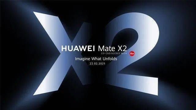 华为Mate X2售价17999元起 新年第一场发布会还有鸿蒙彩蛋