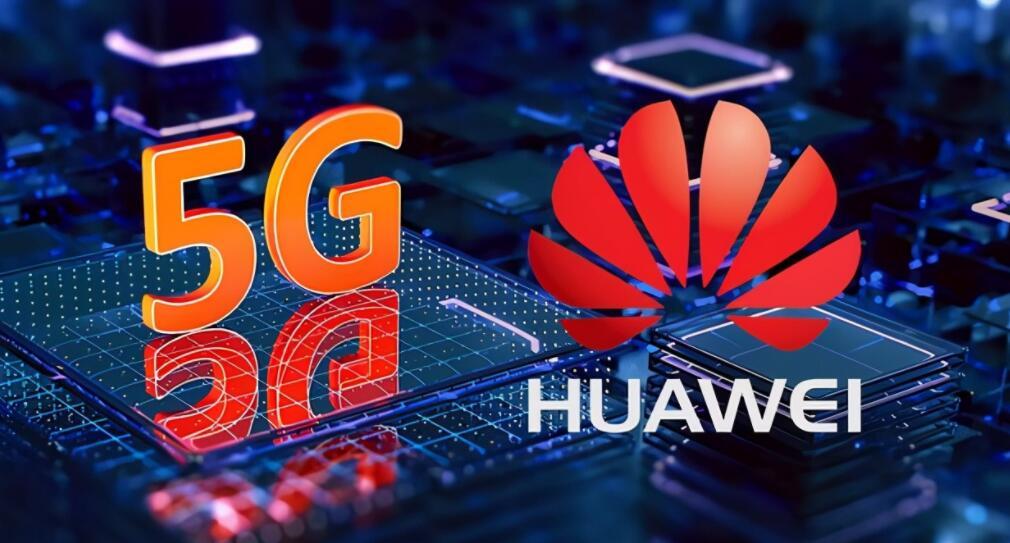 华为将对5G专利收取使用费 单台许可费上限2.5美