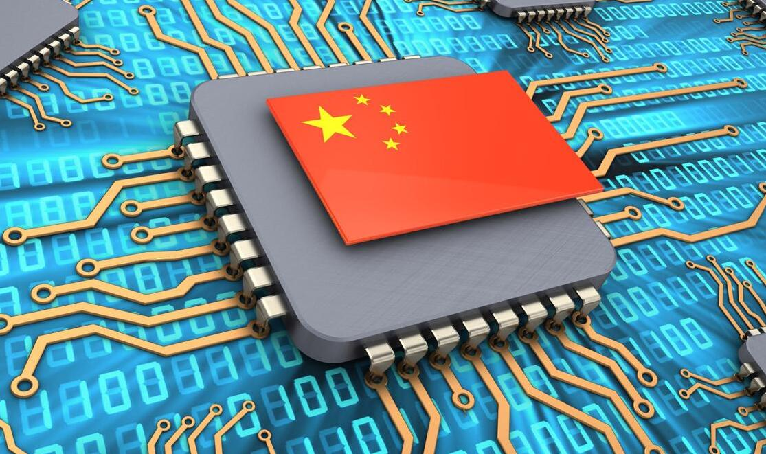 小米将推出新款自研芯片 关联公司已公开数十条
