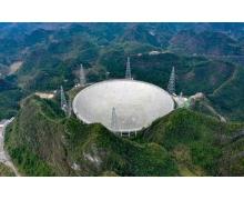中国天眼31日起正式对全球开放 望穿百亿光年