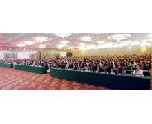 圣商教育2018年年中运营商大会在北京九华山庄盛