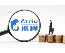 IFR:携程赴港二次上市获香港交易