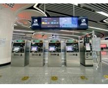 大兴机场推出语音购票功能:支持上海话、四川