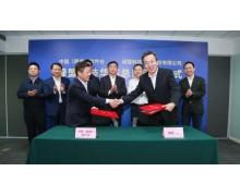 加入中国(南京)软件谷朋友圈 绿盟科技华东