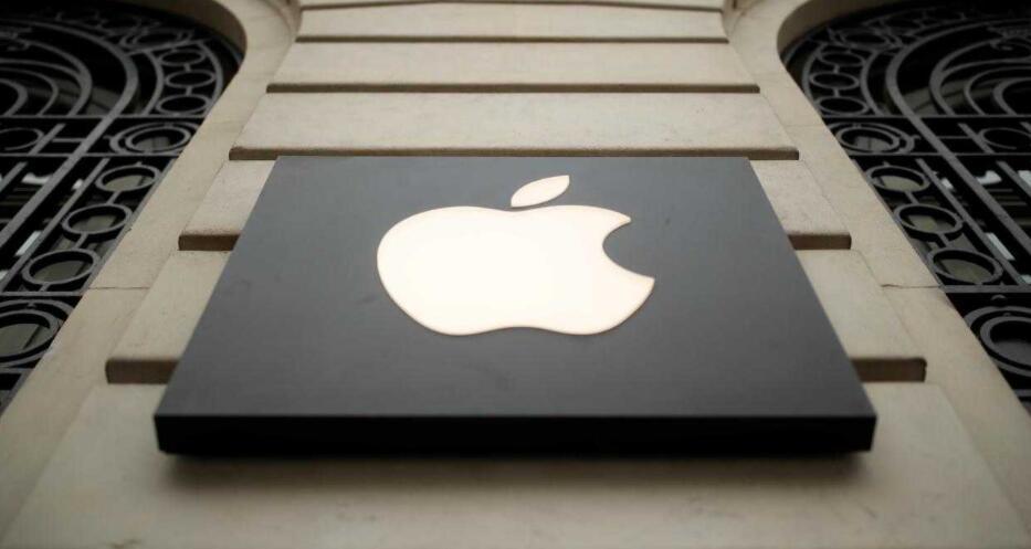 苹果拒绝参加反垄断听证会 涉及AppStore分成问题