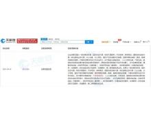 顺丰关联公司经营范围新增外卖递送服务 此前已