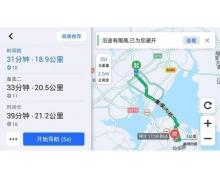 高德地图发布车载货车导航,助力货运行业数字