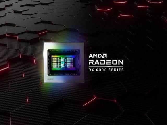 外媒:AMD 计划增加 RX 6000 显卡的产量