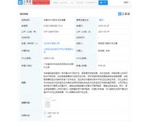 华为公开仿冒 App 识别专利,可提高业务安全性
