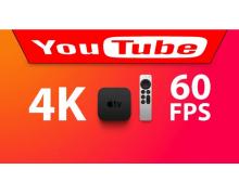 谷歌YouTube已支持在苹果Apple TV播放4K/60FPS视频