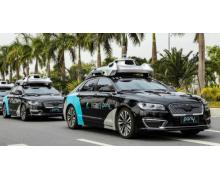 小马智行获准在美国加州测试无安全员自动驾驶
