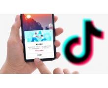 抖音升级未成年保护措施 14 岁以下实名用户将直