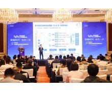 """FBCF 2021 """"智领奖"""" 食品行业数字化年度颁奖典礼"""