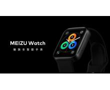 魅族 Watch 全智能手表正式发布 售价 1499 元