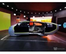 支持VR眼镜未来原型座舱的定义 大众发布众:UX原