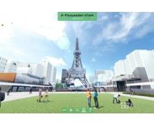 城会玩!日本电信巨头NTT集团打造VR购物天堂Hi