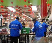 达达集团第一季度营收 17 亿 同比增长 52%