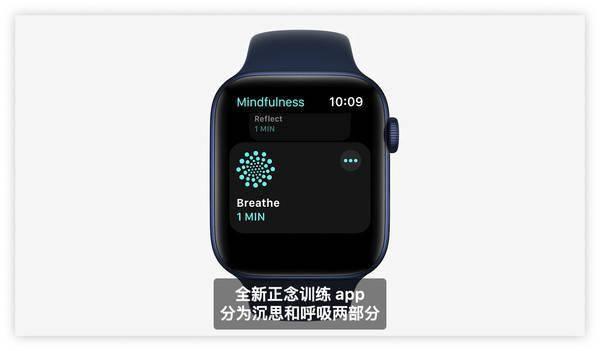 苹果 watchOS 8 发布 全新人像表盘信息功能分享更丰富