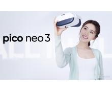 IDC发布最新报告!2021年Q1全球VR头显制造商排名