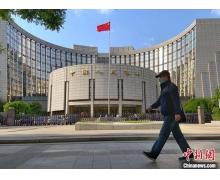 央行营管部、北京市金管局发布关于防范虚拟货