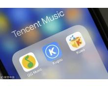 消息称市场监管总局将要求腾讯音乐放弃独家版