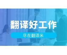 字节跳动研发全新翻译技术,可将翻译速度提升