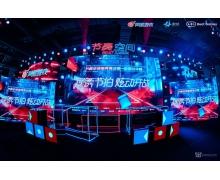 """中国VR电竞大赛今夏正式开启 网易影核开启""""V"""