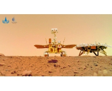 祝融号火星车完成既定探测任务 状态良好步履稳