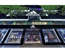 阿迪达斯公司被要求整改 中国区销量下滑16%
