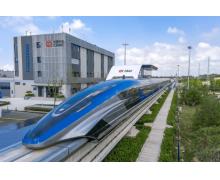 中国速度!世界首套时速600公里高速磁浮交通系