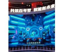 中国电信回应连吃跌停:理性看待 若破发将采用