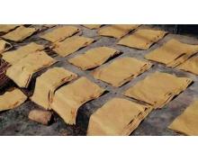 造纸术是中国四大发明之一手工造纸的工艺在中