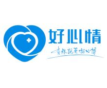 「好心情」完成 C 轮 2 亿元融资,打造中国最大