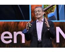 英特尔 CEO:拟在未来 10 年投资最多