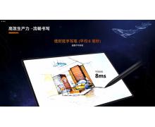 联发科迅鲲 900T 发布:采用 6nm 工艺