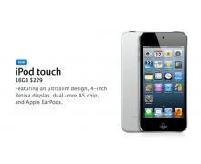 苹果将 16GB 第五代 iPod touch 列为过