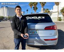 通用汽车投资雷达传感器软件初创