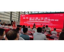 "LIVALL携应急救援""黑匣子""头盔亮相2021中国国际"