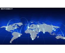 工信部:1-8 月手机上网流量达 1359 亿 GB 占移动互