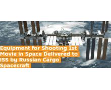 俄将在国际空间站拍摄首部太空电影 摄制组已达