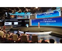 中国音数协游戏工委联合腾讯、网易等 213 家单位