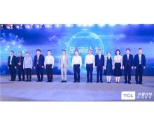 """TCL四十周年庆,武汉华星光电正式发布""""星翼计"""