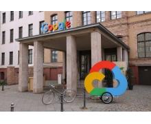 Android 反垄断上诉案:谷歌请求法官