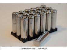 比亚迪电池提价不低于 20%,11 月