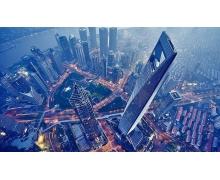 上海国际再保险中心建设指导意见